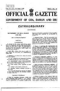 Goa Daman & Diu Shops and Establishment Rules, 1975