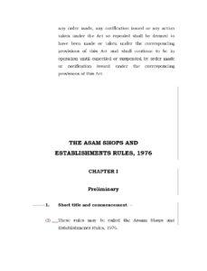 assam_shop_estabilished_rules